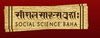 social science baha logo.jpg