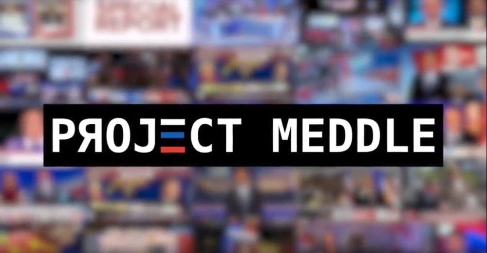 Project Meddle