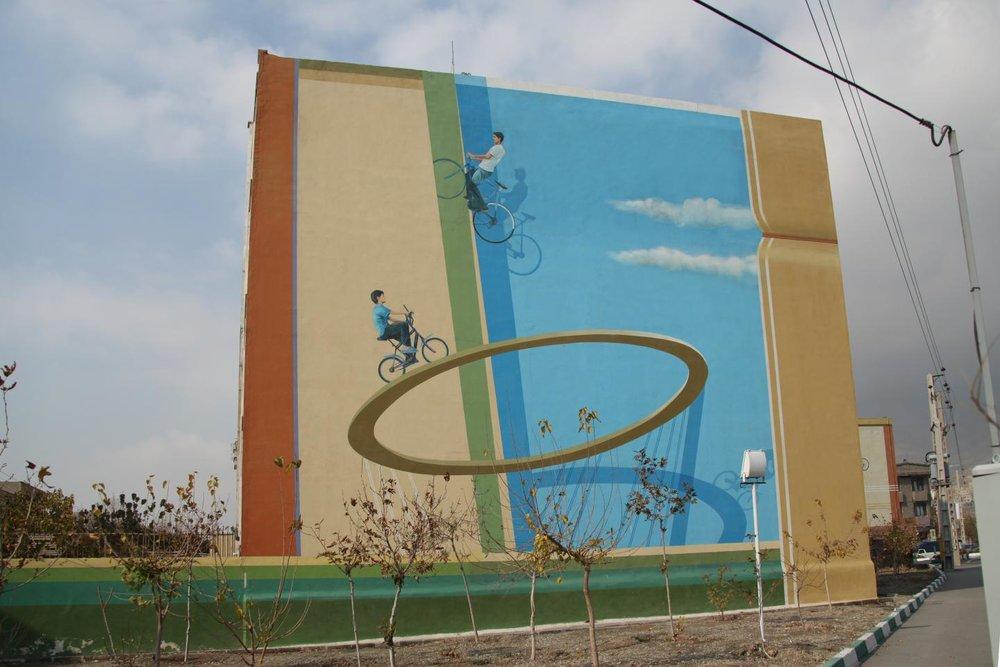 When I Was A Child, Tehran, 2008.