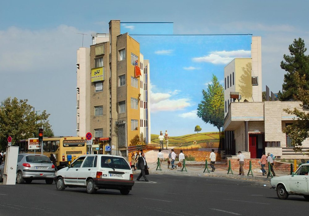 Freshness, Tehran, 2008