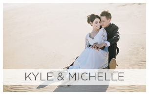 2018_client-galleries_kyle__michelle.jpg