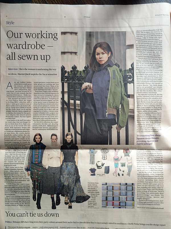 My portrait of Chitose in this weekends FT