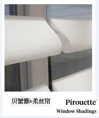 Pirouette cn.png