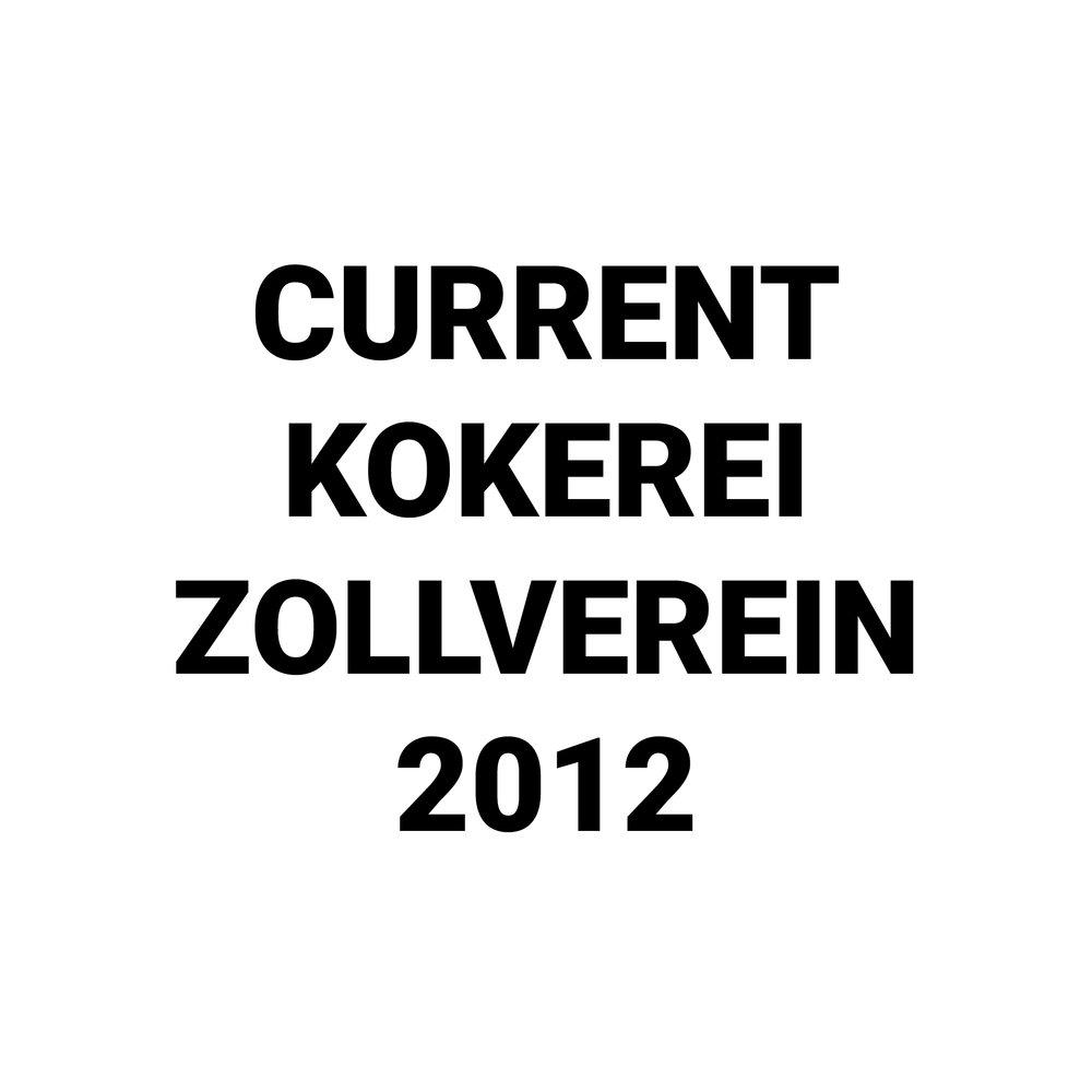 Current Kokerei Zollverein  2012.jpg