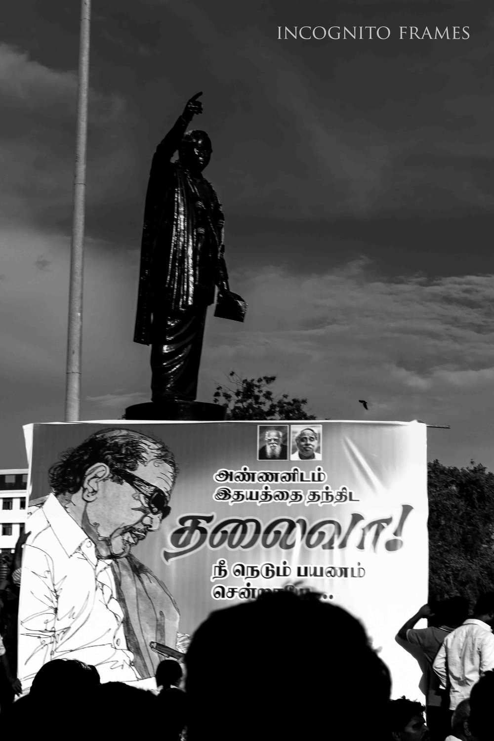 Anna and Karunanidhi Mount Road.jpg