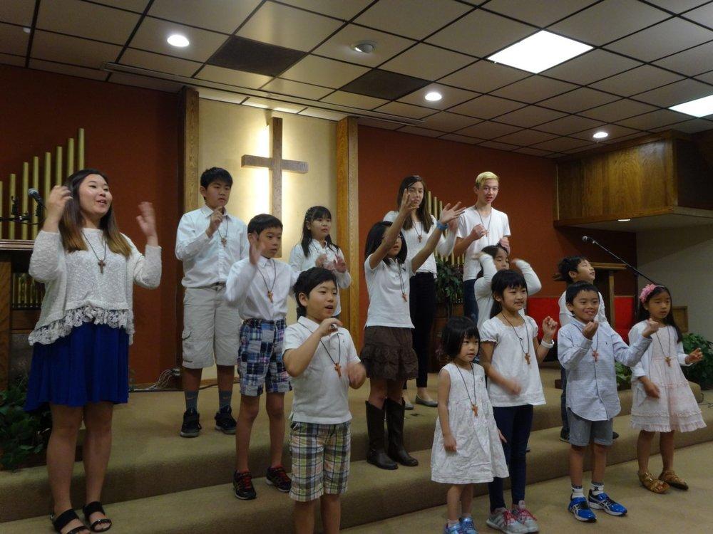 Mission Valley Japanese 4.JPG