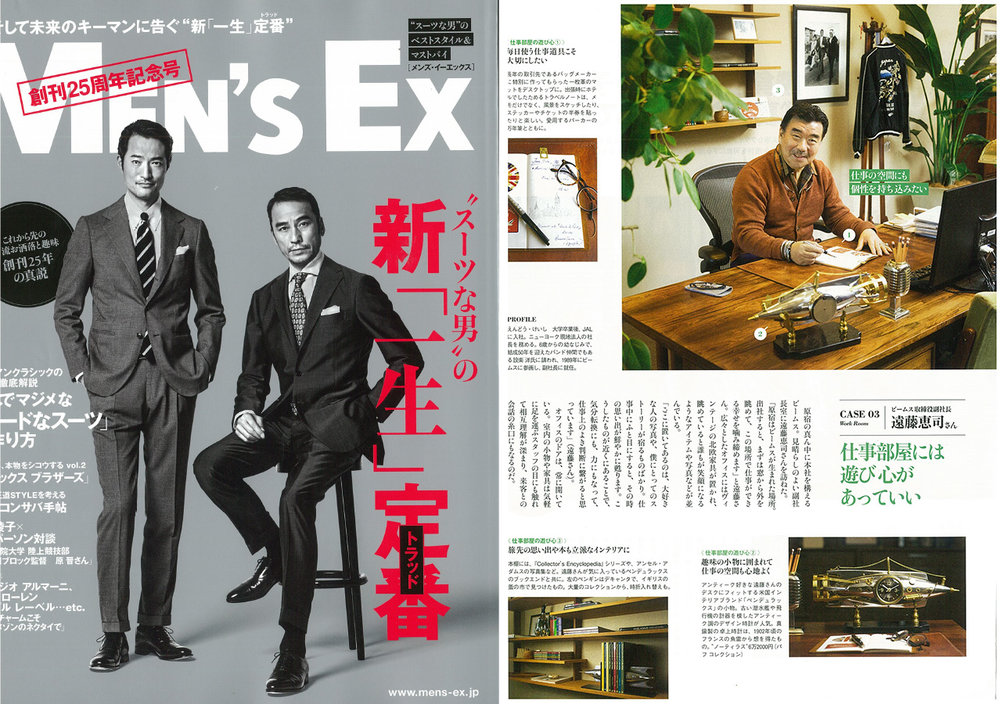 mens-ex-cover.jpg