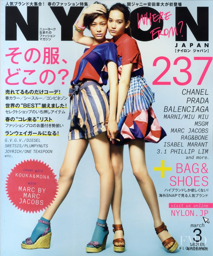nylon-japan-2013-march-01-single.jpg
