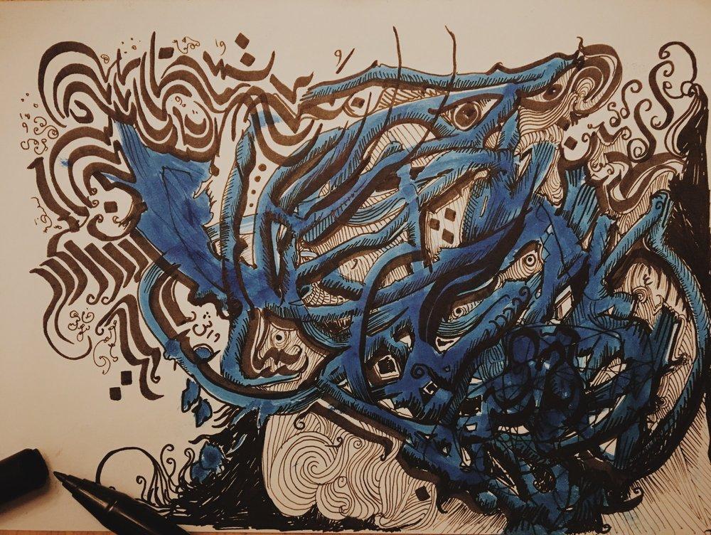 Day 20 - Cerulean Arabic - Inktober - Ray Haddad