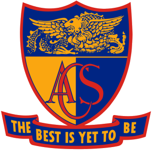 Anglo-Chinese_School_Crest.png