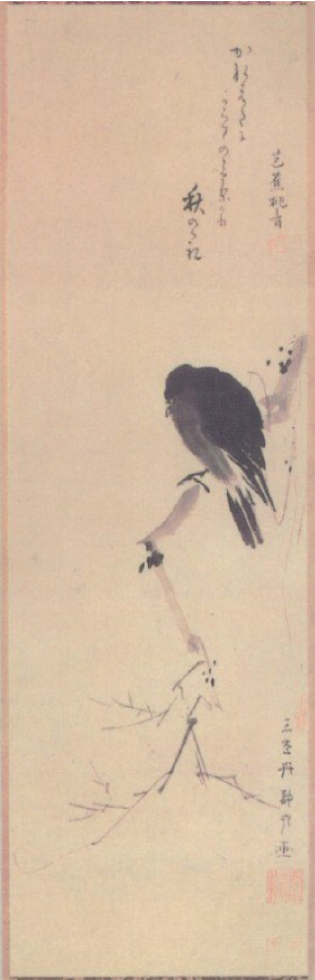 Crow perching On a withered branch Autumn evening. -Morikawa Kyoriku 1656-1715
