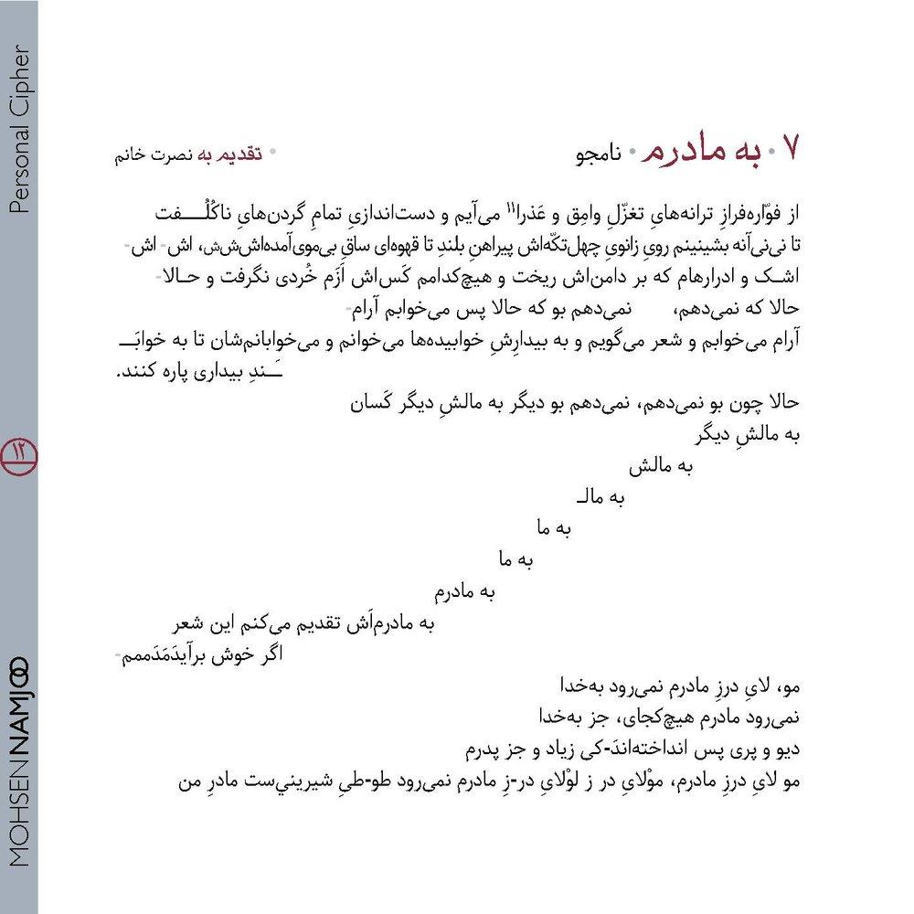file-page12.jpg