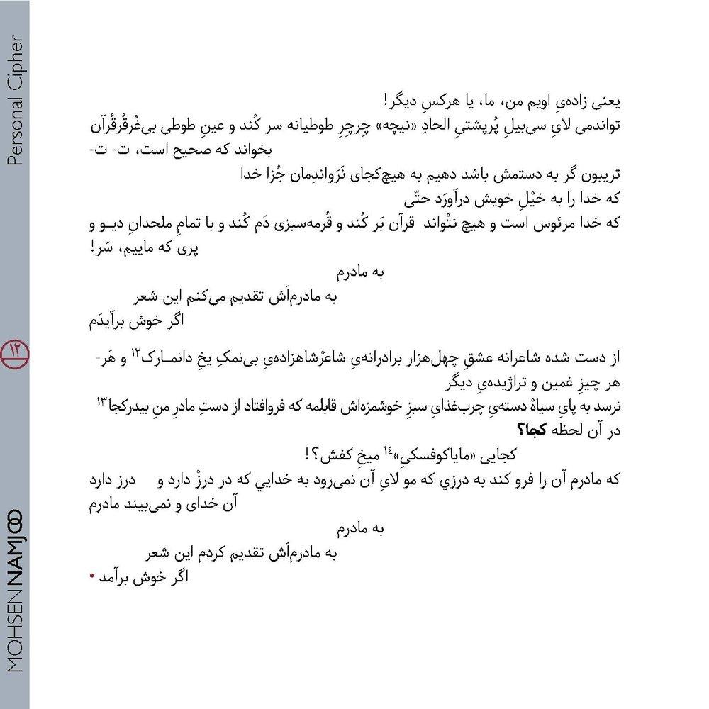 file-page13.jpg