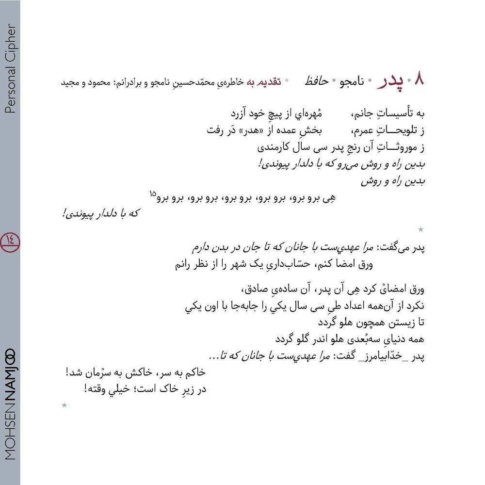 file-page14.jpg
