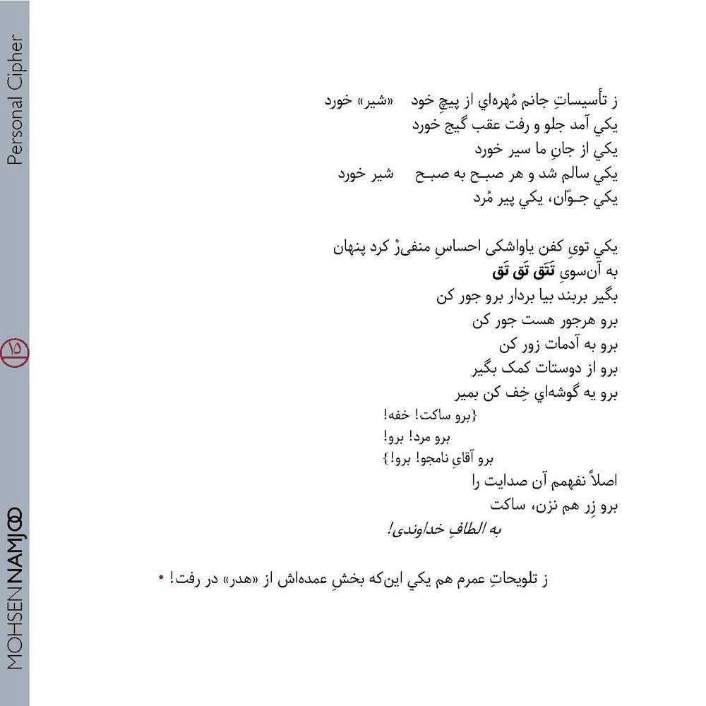 file-page15.jpg