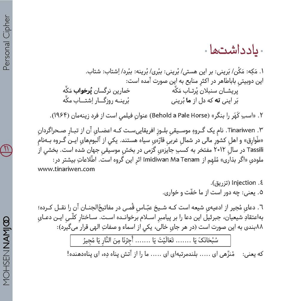file-page21.jpg