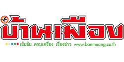 logo-baanmuang.png