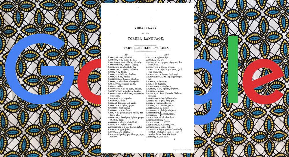 yoruba dictionary, orisha courses