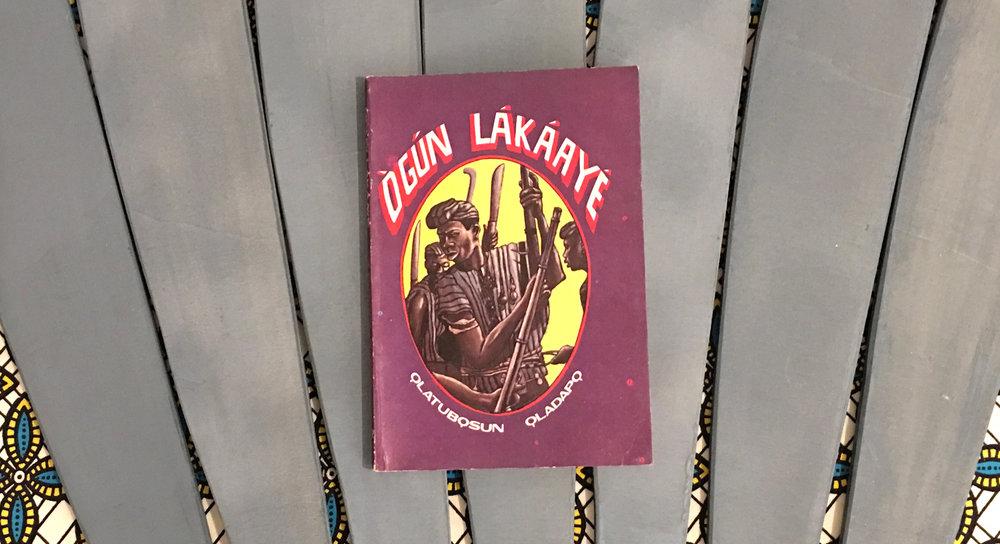Ògún Lákáayé, bought 2015 at the bookshop of Awolowo University.©Kọ́lá Túbọ̀sún