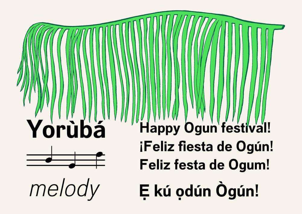 yoruba course, yoruba language, yoruba, ioruba