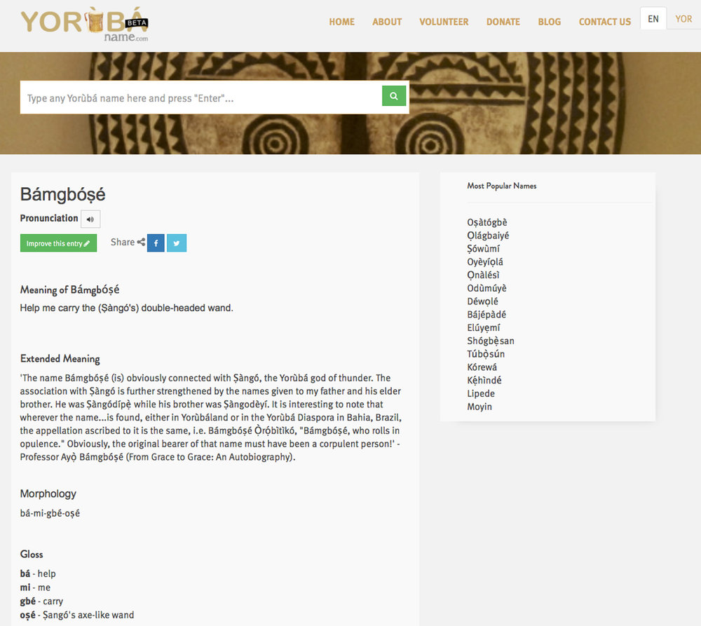 A screenshot from the  yorubaname.com  website on the entry Bamgbose, in Brazil remembered as Bamboxe, one of the most influential olorisha there.