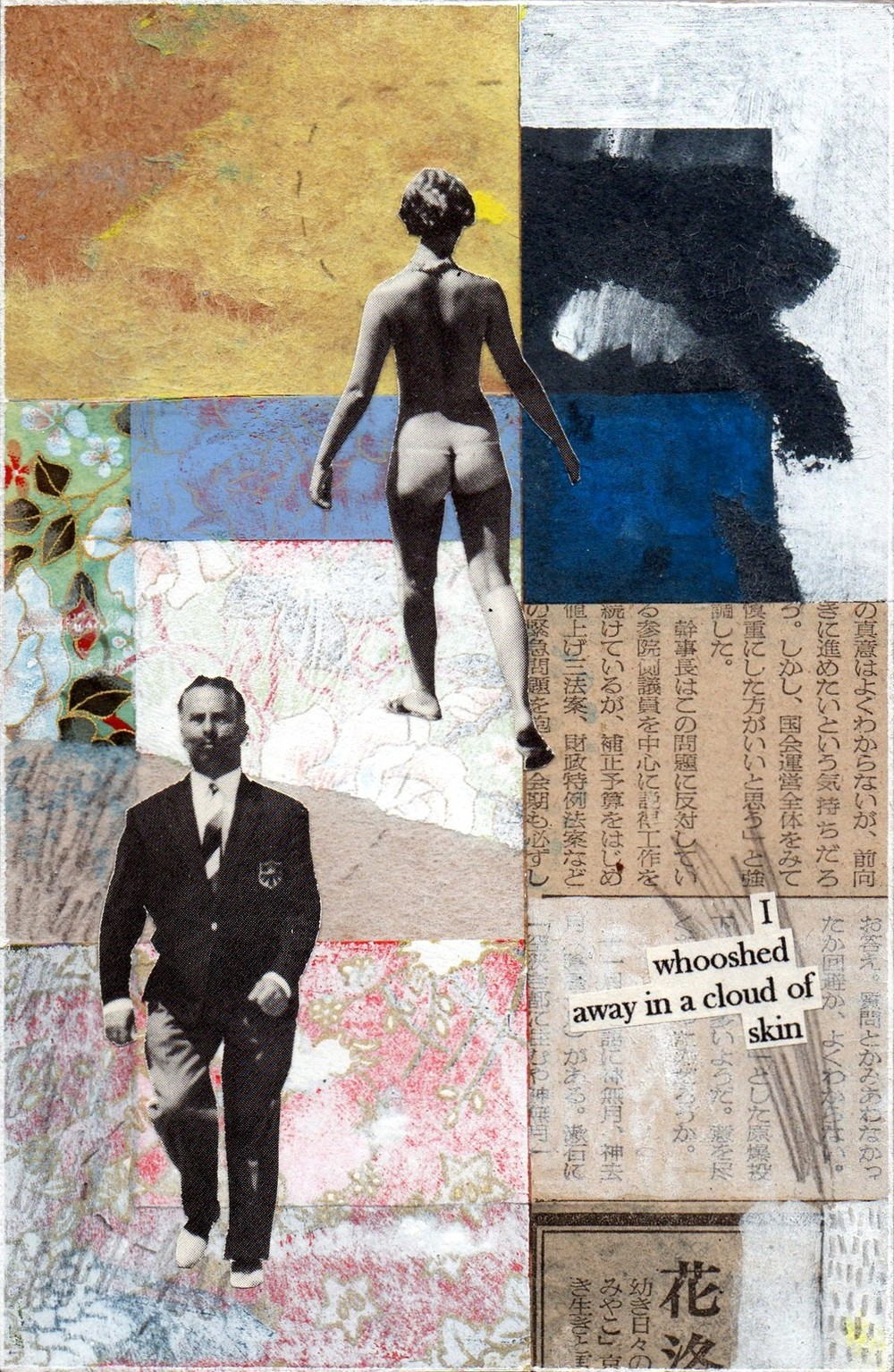 'Cloud of Skin' Simon Kirk Collage and Mixed Media 2015 10 x 15cms £300.jpg