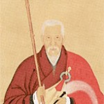 Zen master Ryuki
