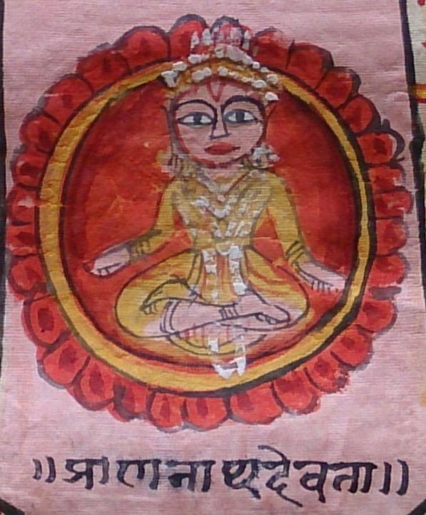 DSC_0609 prāṇanāthadevatā .jpg