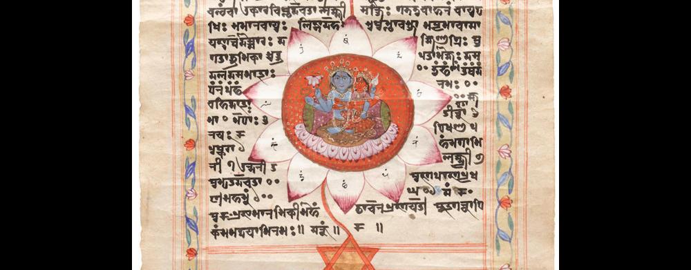 bonhams maṇipūra.png