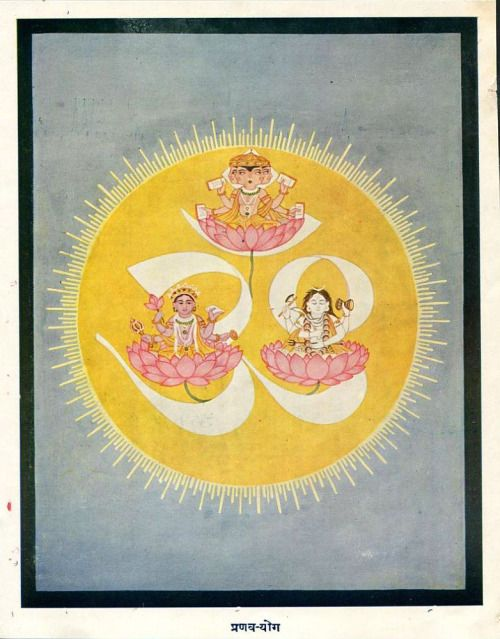 OṂ & the Mystical Symbolism of the Gāyatrī Mantra:Part I - In this introductory session, we will uncover the central place of 'OṂ' and sacred sound in the ancient roots of the Yoga tradition. Students will be introduced to the Gāyatrī Mantra in its original context, as we discover how the truth-seekers of the Vedas engaged the liberating power of sacred sound in their daily ritual practice. This will include a reading from the most important Goddess Hymn of the Rig Veda: the Hymn to 'Vāch,' the Goddess of Sacred Speech. Click here to learn more.