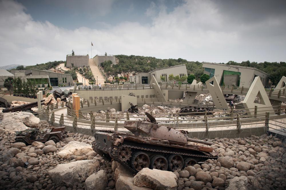 ekstra_hizbollah_park_03.jpg