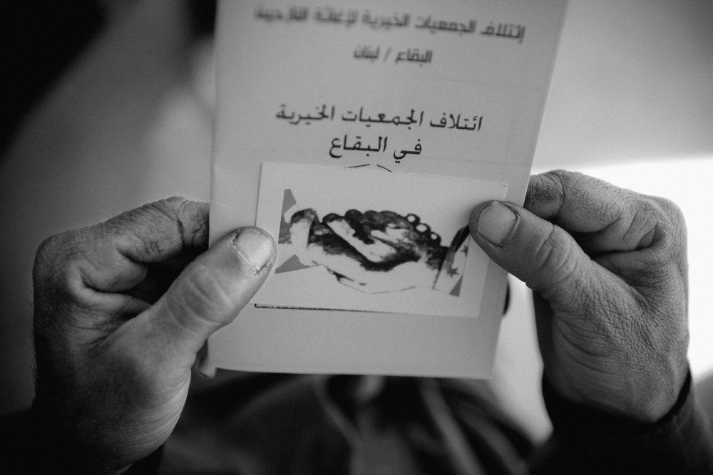 syria_bw_08.jpg