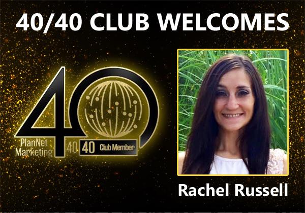 4040club_rachelrussell.jpg