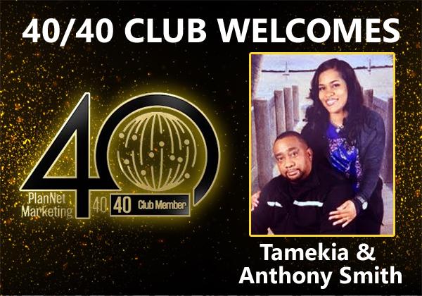 4040club_smith.jpg