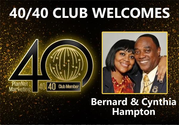 4040club_hampton.jpg