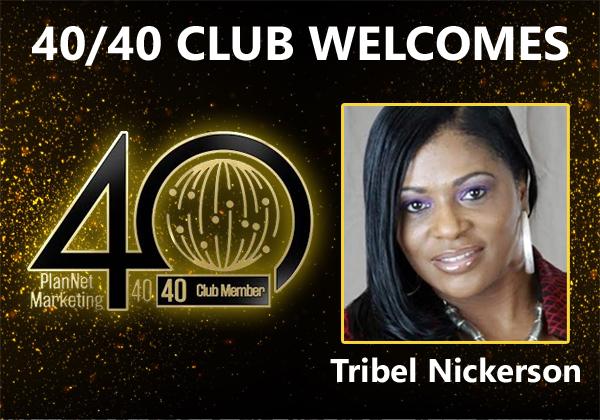 4040club_nickerson.jpg