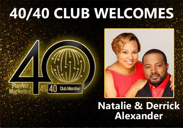4040club_alexanders.jpg