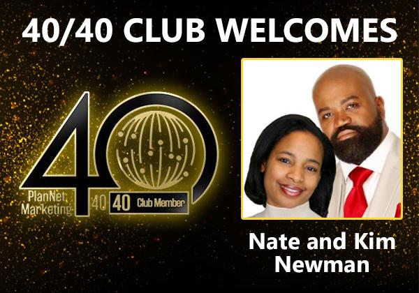 4040club_newman.jpg