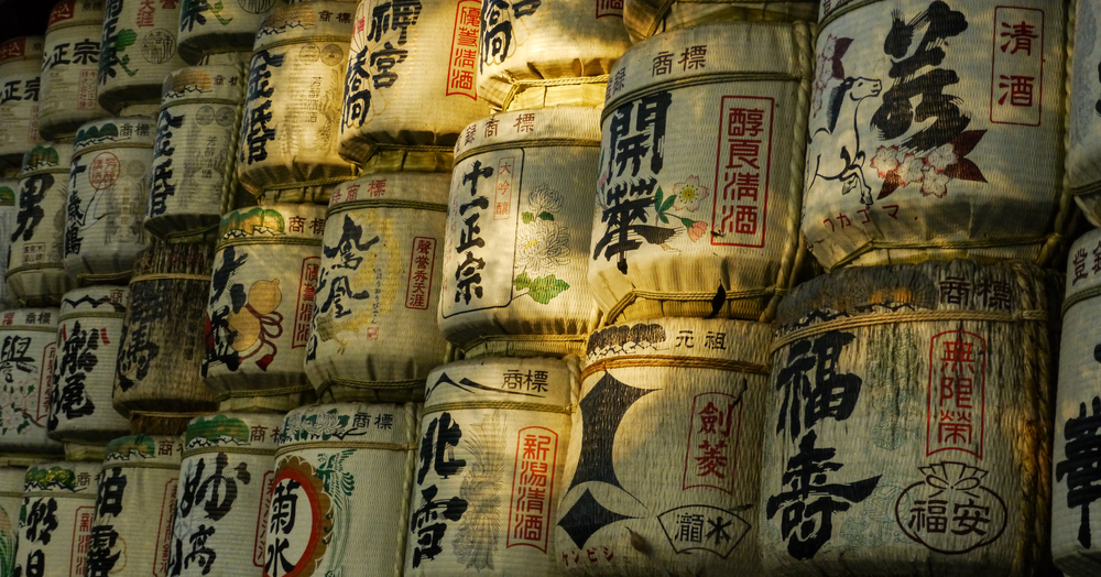 japan-trip-2012-66.jpg