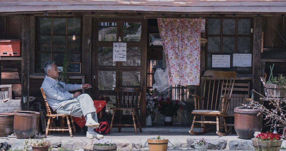 japan Trip 2017-231.jpg