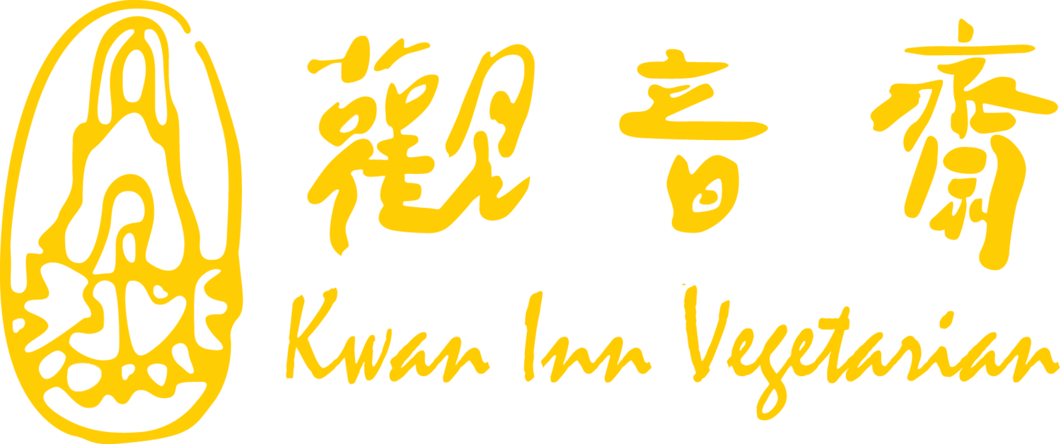 Kwan Inn Vegetarian 观音斋 | 素食居 Vegetarian House | 新加坡最佳素食|Best Vegetarian Food in Singapore
