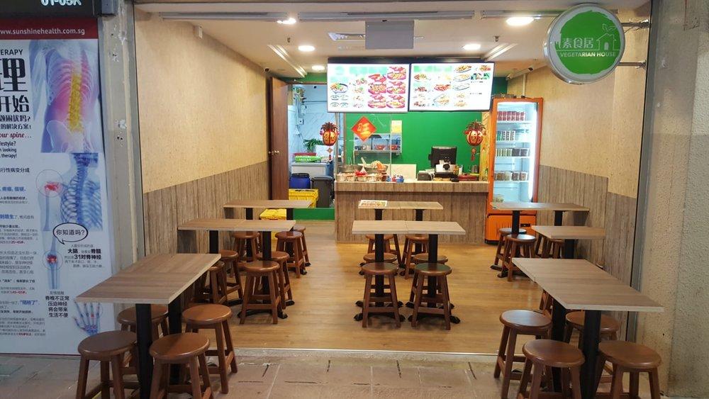 veg house 2.JPG
