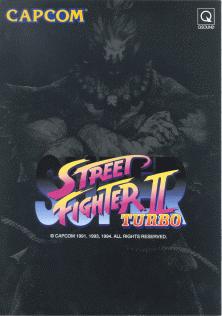 Super_Street_Fighter_II_Turbo_(flyer).png
