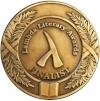 2017 Finalist Lambda Literary Award: Mystery