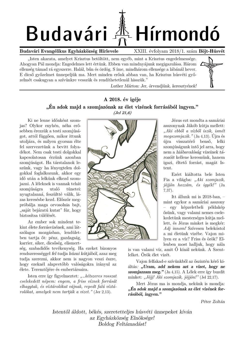 Hírmondó 2018_1-page-001.jpg