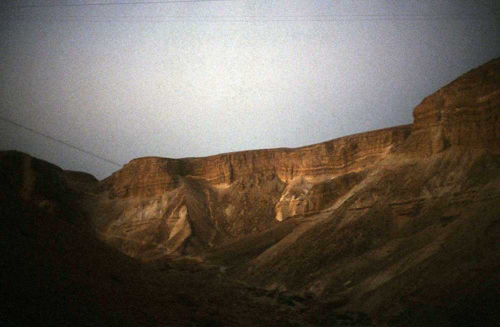 israel-palestina { 35, cromo }