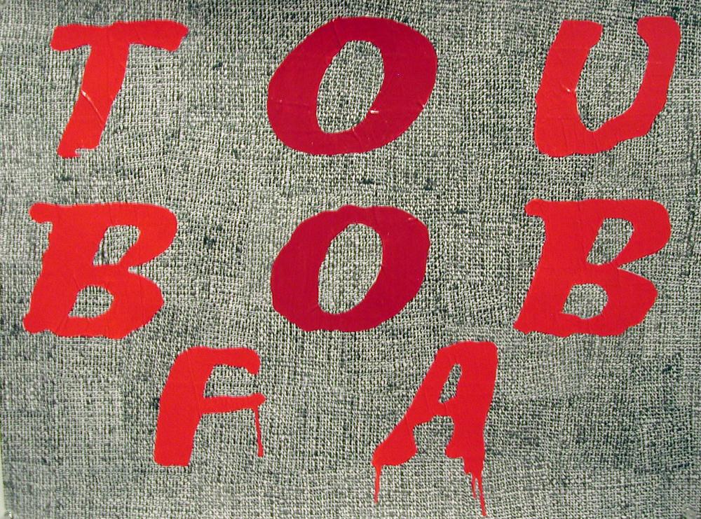 Toubafa.jpg