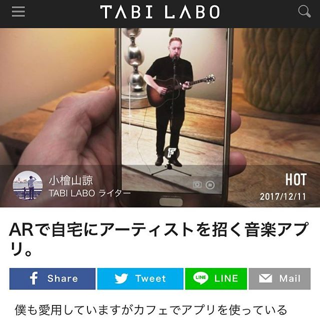 Firstage is kicking off in Japan! #ar #augmentedreality @gavinjameslive