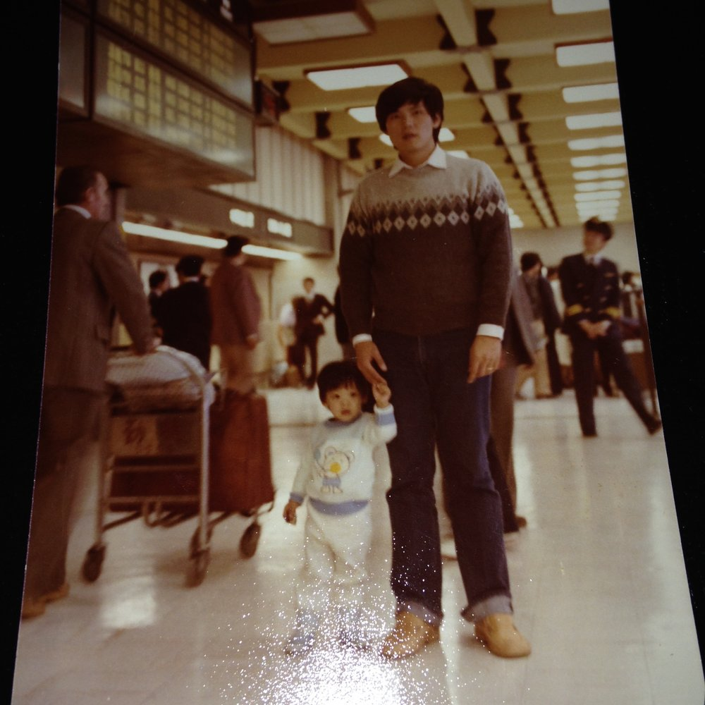 Eric and Dad airport.JPG