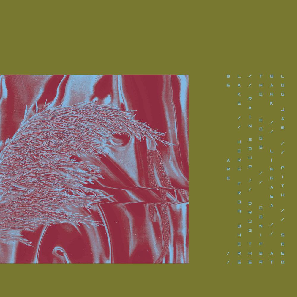 HTH096-PACKSHOT-3000x3000.jpg